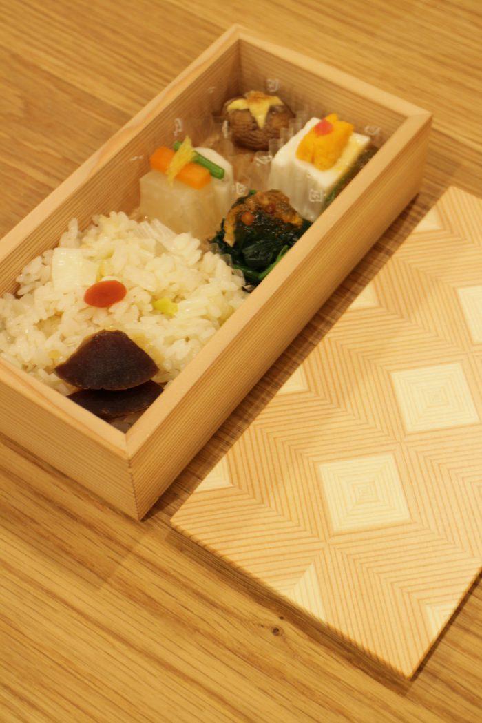 岐阜の木製品「結粋」木製品 お弁当箱